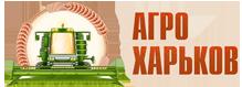 Агро Харьков, интернет-магазин запчастей к сельскохозяйственной технике